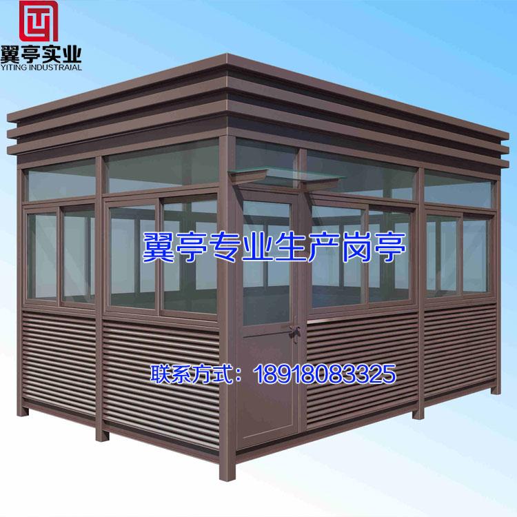 方形钢结构岗亭